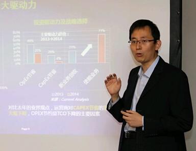 华为优势领跑NFV产业发展  三道坎如何跨?