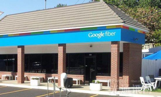 谷歌光纤入驻硅谷  首站挺进圣荷西