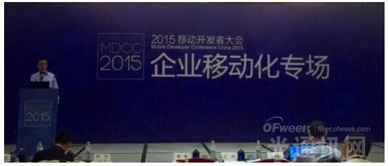 华三通信大互联 引领企业移动互联新趋势