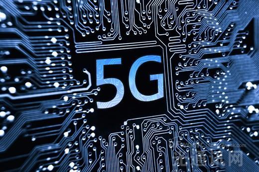 5G炒作:是现实还是幻境?