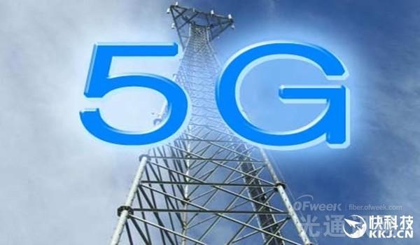 中国移动主导5G设计 TD-LTE将一举超越LTE-FDD