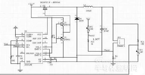 比较器(脉冲宽度调制)输出送到pwm 锁存器,锁存器由关闭电路置位,由