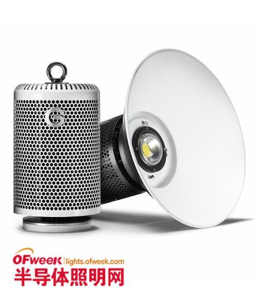 英LED照明改造公司荣获ISO 9001:2008认证