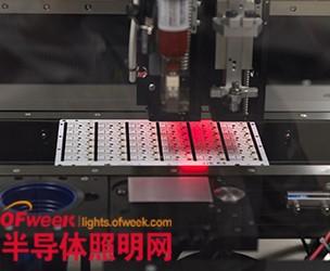 欧司朗在美国建首个SMT LED模组生产线