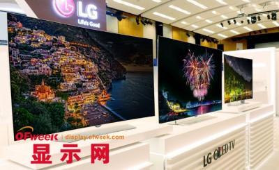 LGD降低OLED电视销售预期 原因何在?