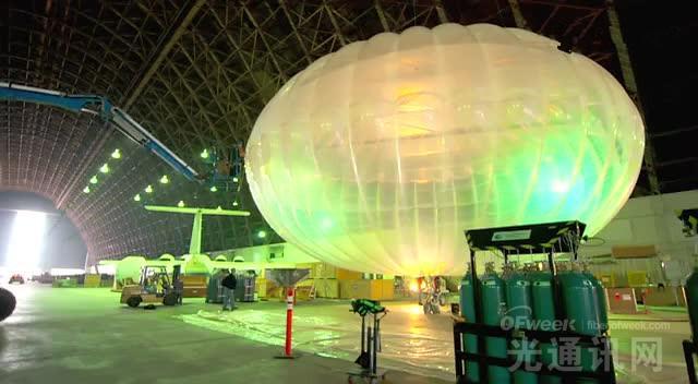 谷歌高空上网气球  明年将覆盖印尼
