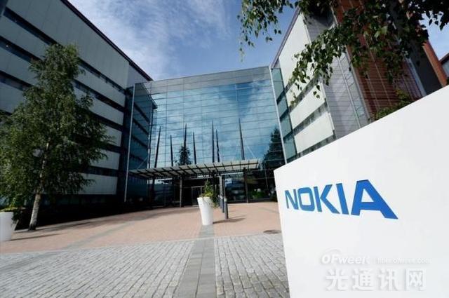 诺基亚 计划提供44亿美元回报股东