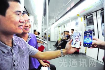 广东移动4G+网络  覆盖深圳地铁3条干线