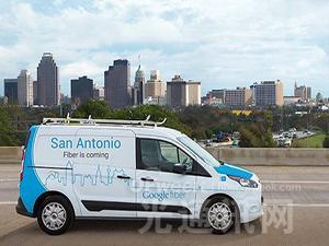 谷歌光纤意欲扩张  锁定三个科技城市
