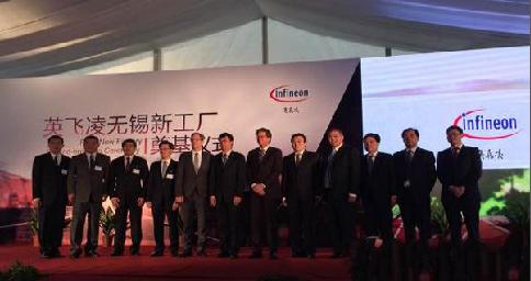 英飞凌CEO:无锡新厂关注物联网