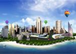 【系列报道】智慧城市之四:产业支撑