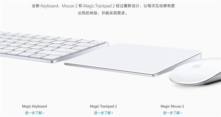 时隔六年终于升级 苹果新鼠标键盘触控板简评