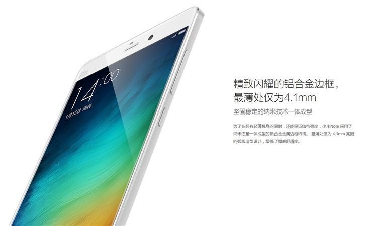 魅族MX5评测:实力强悍?MX5 Pro如何应战小米5!