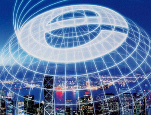 """南美洲三国签署""""光纤网络互联""""项目"""
