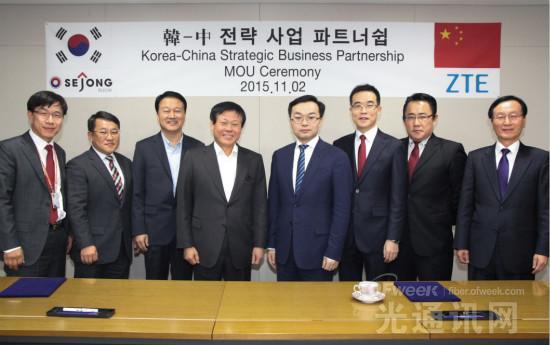 中兴通讯与韩国企业合作  合纵连横才成大势