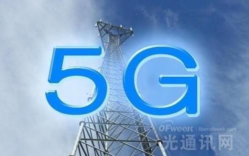 5G来了!中国电信将在广东率先开展5G网络试用