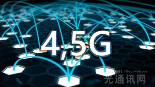 "5G五年""技术空窗""下   4.5G走在阳光大道上"