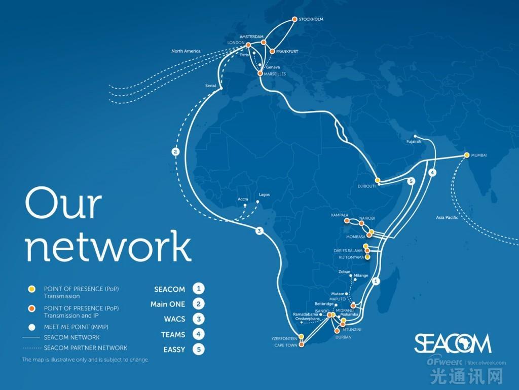 SEACOM为非洲企业提供光纤互联网及云服务