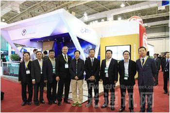中天科技参展巴西国际电信大会