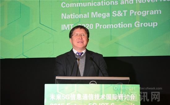"""科技部曹健林:""""863计划""""投入5G研究经费已达2.5亿元"""