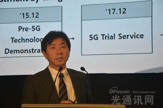 韩国将投入15亿美元用于5G研发