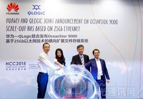 华为OceanStor 9000   灵活的应对未来数据爆发