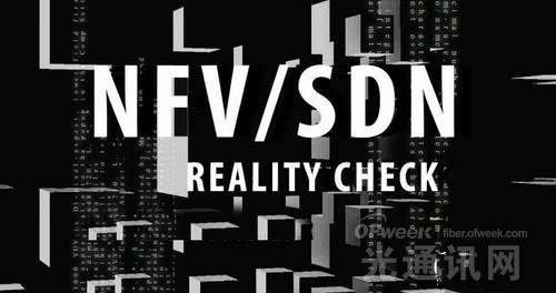 SDN和NFV将在5G中扮演重要的角色