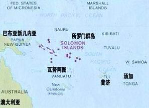 所罗门海底通讯电缆项目   因成本过高遭重审