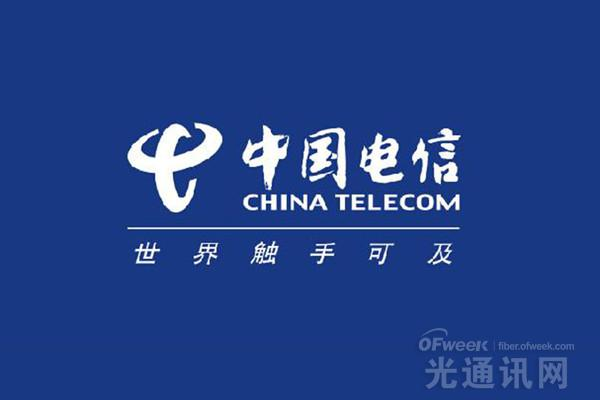 4G+真的要来了?   LTE网络载波聚合技术解析