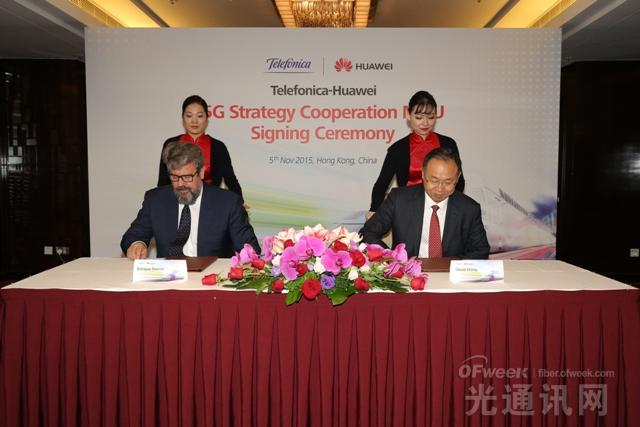 华为与Telefonica签署5G战略合作MOU   携手定义未来网络