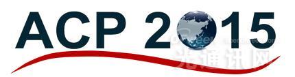 华为携手ACP大会 共同探讨全光网络未来