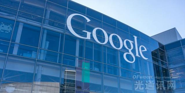 """野心:到2020年可将谷歌视为一家""""云计算公司""""   云计算营收将超广告"""