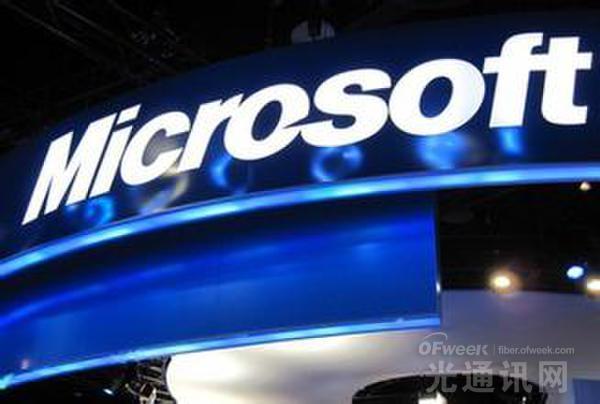 【强强联手】微软宣布与惠普合作   共同发展云计算