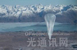 谷歌上网气球能经受超低温考验吗?
