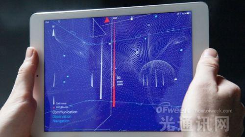 画面太美:身边的WiFi信号被可视化?