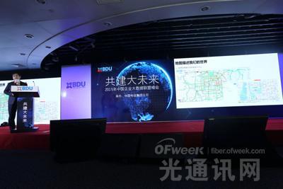 """中国电信正式发布""""天翼大数据"""" 提升云服务水平"""