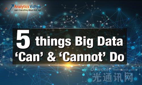 大数据5件可以做和不能做的事