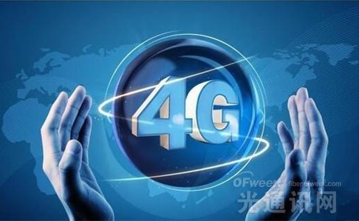 三大运营商4G用户数快速增长  苹果受益营收达标