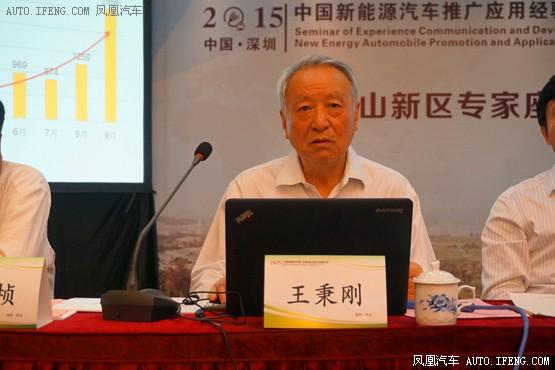 王秉刚:国内电池产业发展滞后 韩企步步逼紧