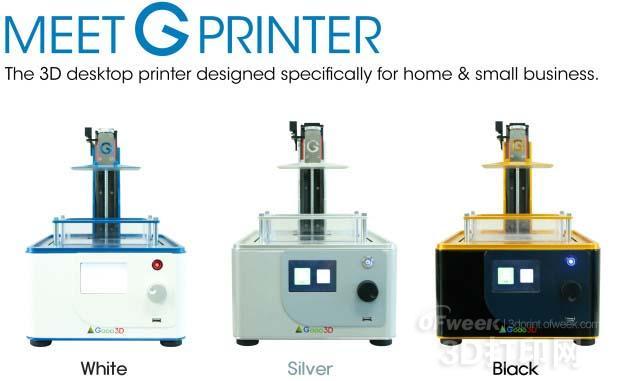 有了这款dlp3d打印机 你还需要桌面机吗?