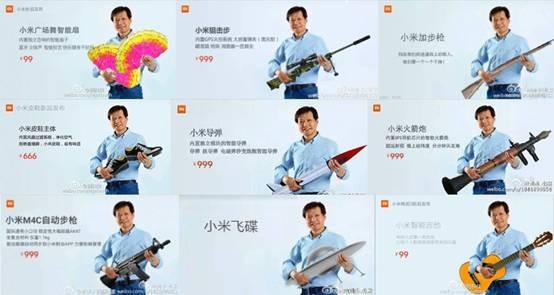 小米公司的智能家居生态图片
