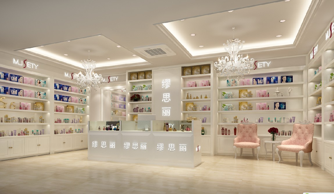 化妆品店的店铺内部的