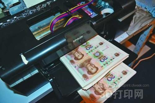 当时破门而入的时候,屋子里的38台3d打印机还在不停的运作,打印出