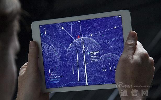 这款App能观测到你周围所有的无线信号
