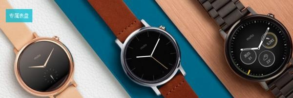 Moto 360二代最新评测:与众不同 更像一款手表