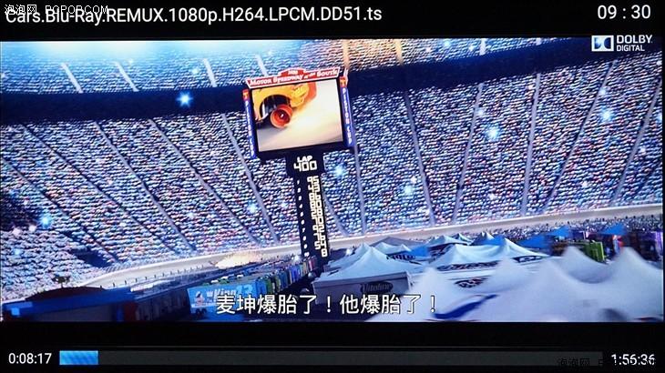 PPTV 43P智能电视评测 小尺寸中的实力派 性能不输小米电视3