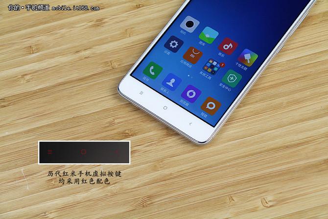 899元红米Note3全面评测:性价比太霸道 魅蓝metal怎接招