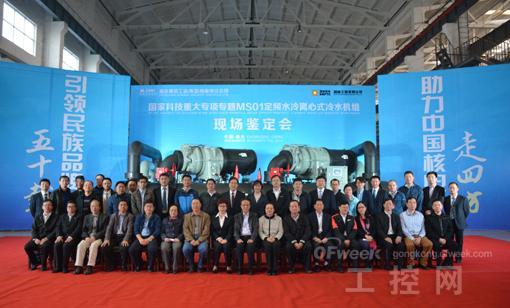 中国核电大型制冷装备国产化再上一层楼(多图)