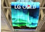 韩国首尔安装世上最大OLED屏幕