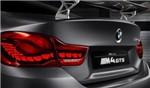 欧司朗投资20亿欧元瞄准汽车LED和OLED应用